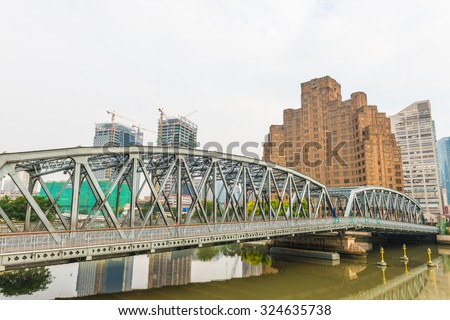 Garden bridge Stock Images Royalty Free Images Vectors