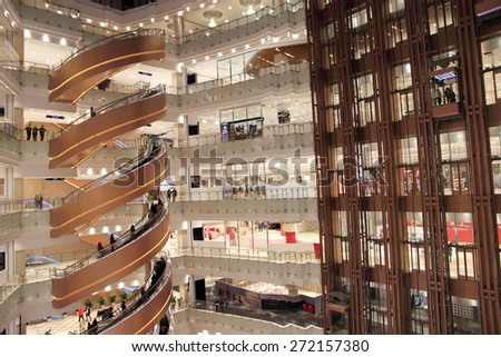 SHANGHAI, CHINA - Apr 18: DAIMARU in Shanghai, China - Department Store (60000 sq. meters) with leading international collection (120 brands) of chic and bold, on Apr 18, 2015  - stock photo