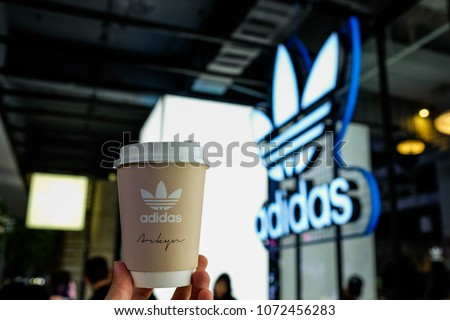 Shanghai, Cina - 14 Aprile 2018 Adidas Le Foto (A Titolo Gratuito