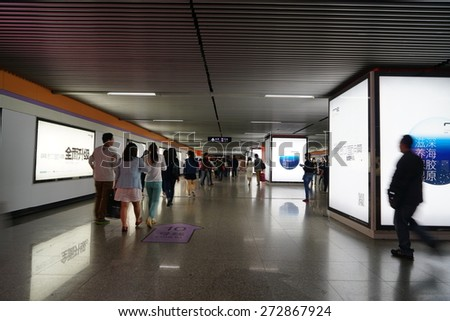 SHANGHAI CHINA - APRIL 25, 2015. Passengers in the subway station in Shanghai. - stock photo