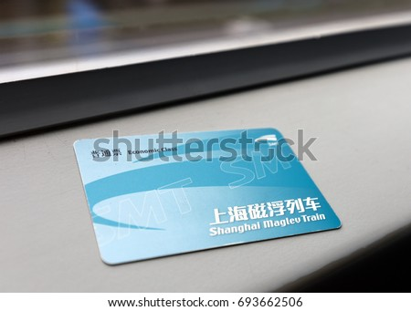 Shanghai china august 4 2017 train stock photo edit now 693662506 shanghai china august 4 2017 train ticket for shanghai maglev train reheart Images