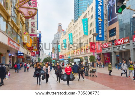SHANGHAI, CHINA - DEC 28, 2016: People walking on Nanjing road in Downtown of Shanghai. The area is the main shopping district of the city and one of the world's busiest shopping streets.