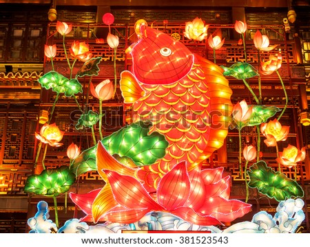 Shanghai, China - Feb. 2, 2016: Lantern Festival in the Chinese New Year( Monkey year), Yu Garden night view.