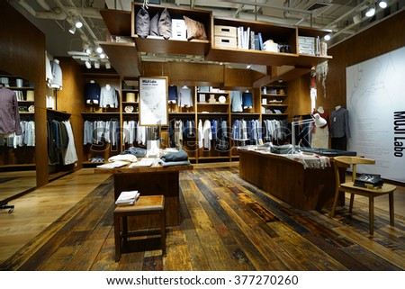 SHANGHAI, CHINA - FEB.15,2016:One of the largest MUJI store in the world at Huaihai rd. in Shanghai China.MUJI is popular brand which sell home and decor items among Japanese. Return to simplicity.