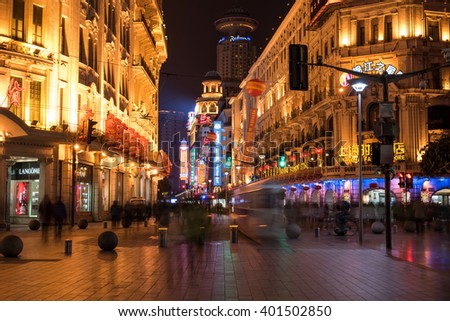 SHANGHAI, CHINA - February 1, 2016 night view in Shanghai, China.  Nanjing Road is the main shopping street of Shanghai, and is one of the world's busiest shopping streets - stock photo