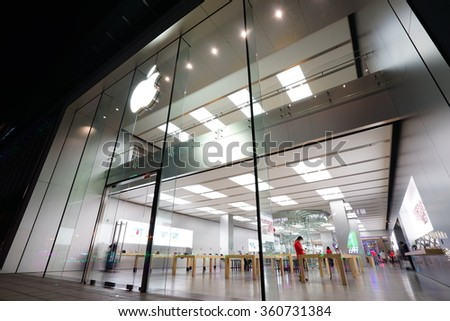 SHANGHAI, CHINA - JAN.9,2016: Apple flag-store in luxury shopping mall.According Umeng, China's largest analytic firm, 27% of China's smartphones cost over $500, and 80% of those are i Phones.  - stock photo