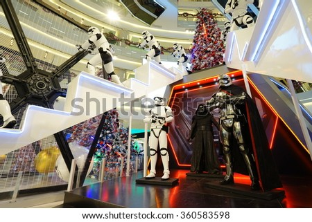 SHANGHAI, CHINA - JAN.9,2016 : The Starwars display for promote movie 'Starwars 7 : The force awakens at IAPM Mall first run in Shanghai, China.