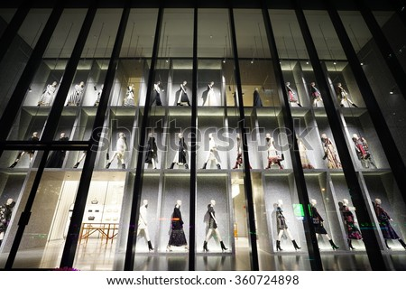 SHANGHAI CHINA - JAN,9,2016: Valentino store facade and windows. Valentino SpA is a clothing company founded in 1959 by Valentino Garavani. It is a part of Valentino Fashion Group