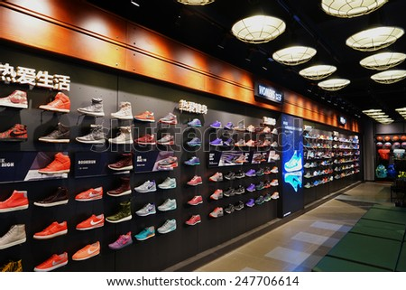Shanghai. China-January. 22 2015;Nike is one of famous sports fashion brands worldwide and it is one of the world's largest suppliers of athletic shoes and apparel. - stock photo