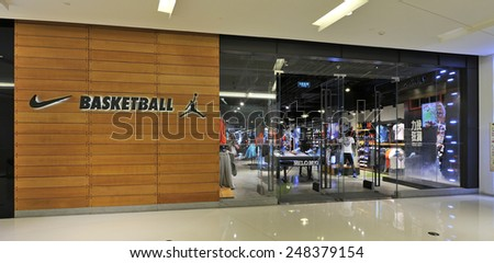Shanghai. China-January. 22 2015;Nike is one of famous sports fashion brands worldwide and it is one of the world's largest suppliers of athletic shoes and apparel. nike is the first brand in China. - stock photo