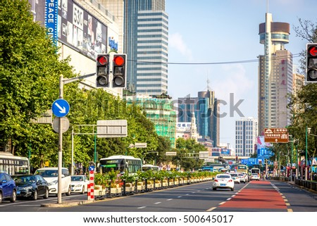 Shanghai, China - July 21st. 2016 - Details of downtown Shanghai in China, Asia.
