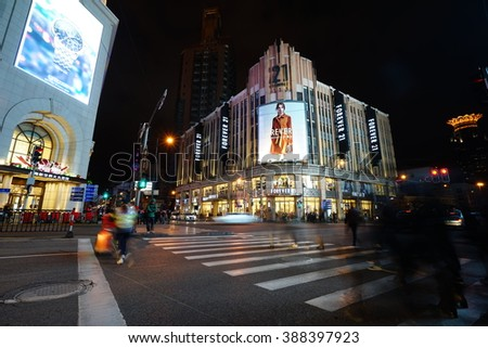 SHANGHAI CHINA - MAR,9, 2016:Night view of Nanjing Road in Shanghai.the main shopping street of Shanghai and here is one of the world's busiest shopping streets.Multi brand retail store be located?