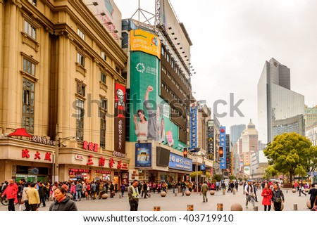 SHANGHAI, CHINA - MAR 31, 2016: Rainy day at the Nanjing Road in Shanghai. Nanjing Road is one of the world's busiest shopping streets