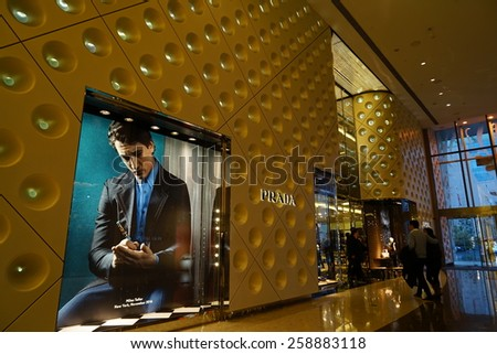 SHANGHAI, CHINA - March 8. 2015: Interior of the IFC Shopping Mall downtown in Pudong Lujiazui. PRADA inside Just The international women's day at March 8. 2015 Shanghai, China - stock photo