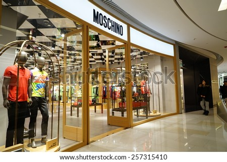 SHANGHAI, CHINA - March 2. 2015: Interior of the new IAPM Shopping Mall downtown in old French Concession. Moschino brand store inside Just after Chinese new year at March 2. 2015 Shanghai, China