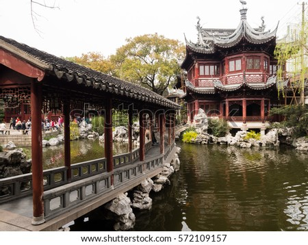 Yuyuan Stock Images, Royalty-Free Images & Vectors ...