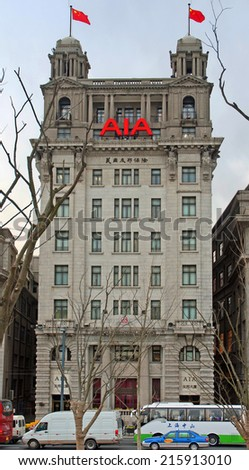 SHANGHAI, CHINA-MARCH 29, 2010: the North China Daily News Building, AIA building in the Bund, one of the most famous tourist destinations in Shanghai. - stock photo