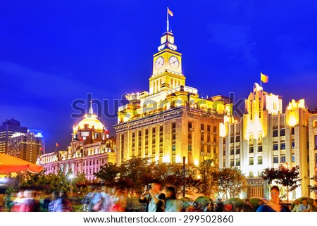 SHANGHAI, CHINA - MAY 23, 2015:Beautiful view of  Shanghai -Bund or Waitan waterfront at night. Shanghai waterfront Bund has historical buildings and one of the most famous tourist places in Shanghai. - stock photo