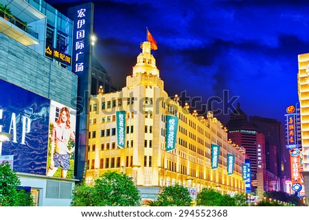 SHANGHAI, CHINA - MAY 23, 2015:Beautiful view of Shanghai street Nanjing Lu. Shanghai street Nanjing Lu has many modern malls, shops, cafes, restaurants and places for interesting spend a time. - stock photo