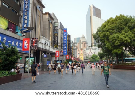 Shanghai, China, Nanjing, Shanghai Road Pedestrian Street,, Shanghai is the most prosperous business tourist destination.