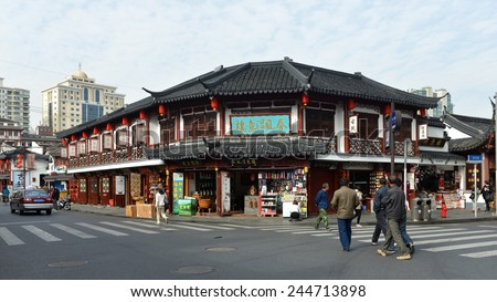 SHANGHAI, CHINA - NOV 13, 2014: Busy street corner on Jiujiaochang Road in the section of Shanghai known as the Old City, formerly known as the Chinese City of Shanghai. - stock photo