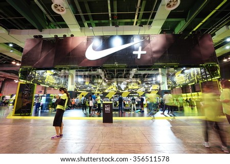 SHANGHAI,CHINA -NOV,06,2015:Nike brand camping for Shanghai Marathon.Nike is one of famous sports fashion brands worldwide and it is one of the world's largest suppliers of athletic shoes and apparel.