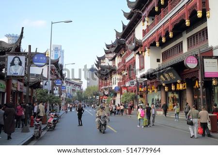 stock-photo-shanghai-china-nov-street-an