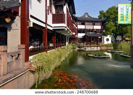 SHANGHAI, CHINA - NOVEMBER 12, 2014: Tourists and locals alike enjoy the fish and all the sights of the Yu Garden in the section of Shanghai known as the Old City. - stock photo