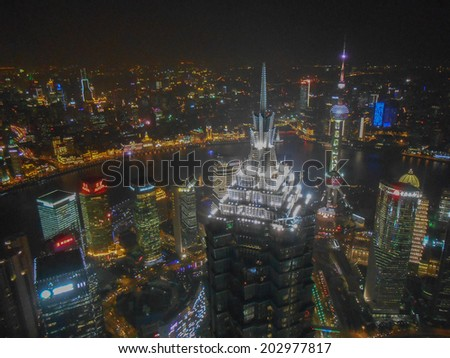 SHANGHAI, CHINA - NOVEMBER 29, 2013: View of the city skyline at night
