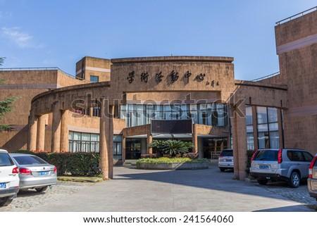 SHANGHAI, CHINA - OCT 24, 2014: International Exchange Center in Shanghai Jiao Tong University (SJTU). SJTU is a public research university located in Shanghai, China. - stock photo