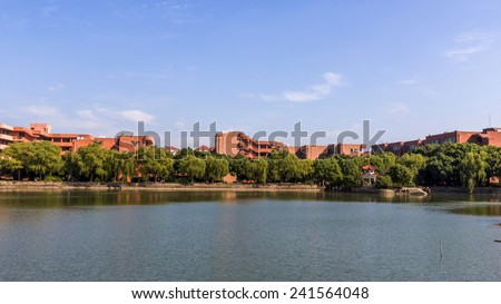 SHANGHAI, CHINA - OCT 24, 2014: Panoramic view of Shanghai Jiao Tong University (SJTU). SJTU is a public research university located in Shanghai, China. - stock photo