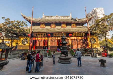 SHANGHAI, CHINA - OCT 24, 2014: The Jade Buddha Temple is a Buddhist temple in Shanghai, that houses two jade Buddha statues which had been brought from Burma by a monk named Huigen.  - stock photo