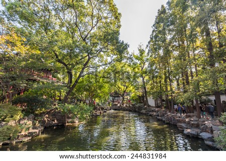 SHANGHAI, CHINA - OCT 24, 2014: Yuyuan garden in Shanghai. It was created in the year 1559 by Pan Yunduan.