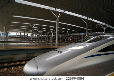Shanghai CHINA - October16: High speed train departure on October 16, 2014 in Shanghai,China.China has the world's longest high speed rail network (over 9,300 km).