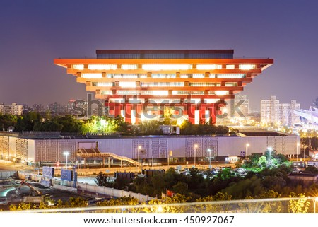 Shanghai,China - on May 17,2016:China Art Museum building scenery at night.It is housed in the former China Pavilion of Expo 2010 located in Pudong.it is the largest art museum in Asia.