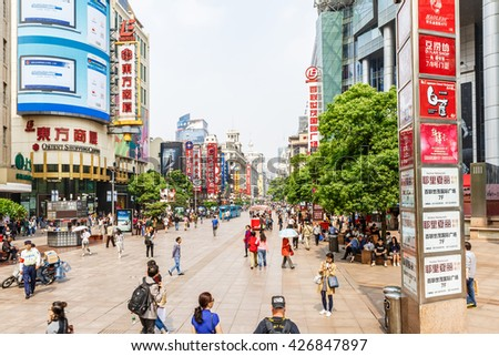 Shanghai, China - on May 11, 2016:Commercial shopping street scene in Nanjing Road?Nanjing Road is the main shopping street in Shanghai and one of the world's busiest commercial streets.