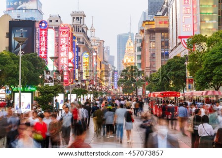 Shanghai??China - on May 11?2016?Nanjing Road commercial street scene at dusk?Nanjing road is one of the most prosperous neighborhood in Shanghai?