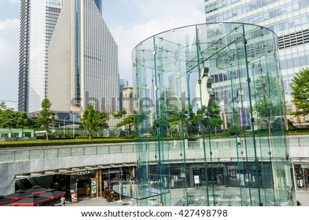 shanghai, China - on May 25, 2016:The Apple store at the IFC Mall in Lujiazui Financial District,Apple is a famous brand in the world.