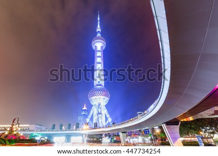 Shanghai,China - on May 25,2016:The Oriental Pearl Tower building scenery at night,Shanghai Oriental Pearl TV Tower is a famous landmark.