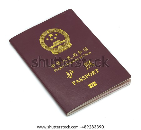 Shanghai China 09/25/2016 Outside of a Chinese passport isolated on white and the words peoples's republic of China