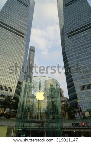 SHANGHAI, CHINA - Sept. 3, 2015: Apple flag-store at Lujiazui Shanghai.According Umeng, China's largest analytic firm, 27% of China's smartphones cost over $500, and 80% of those are i Phones.