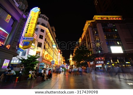 SHANGHAI, CHINA - Sept. 13, 2014: Night view of Neon signs lit on Nanjing Road. The area is the main shopping district of the city and one of the world's busiest shopping streets.