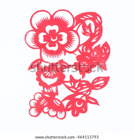 Shanghai china 2016 traditional chinese papercut stock photo shanghai china 2016 traditional chinese paper cut for celebration of spring festival mightylinksfo