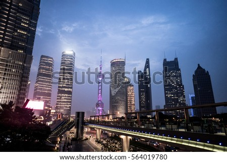 Shanghai City / Financial center / peoples square