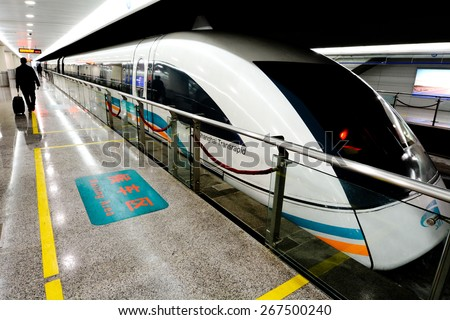 SHANGHAI, CN - MAR 18 2015:Shanghai Maglev Train -Shanghai Transrapid. The line is the first commercially operated high-speed magnetic levitation line in the world - stock photo