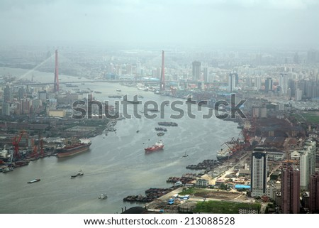 Shanghai Industrial cityscape, smog in the air - stock photo