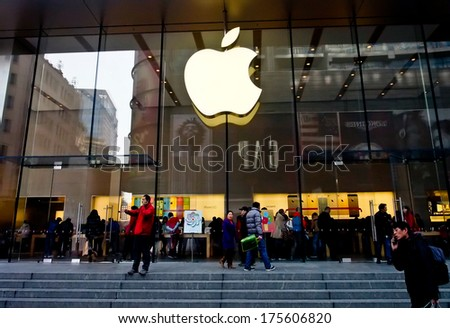 SHANGHAI JANUARY 22: Apple Store at the famous shopping street, Nanjing road in Shanghai, China on Jan 22, 2014. The Apple Retail Store is a chain of retail stores owned and operated by Apple Inc.