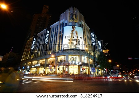 SHANGHAI-JSept.13, 2015. Forever 21 outlet. The US chain Forever 21 is known for trendy offerings and economical pricing. They sell beauty products, clothing and accessories for women, men, and girls.