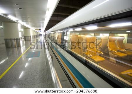 Shanghai Maglev Train Station,China - stock photo