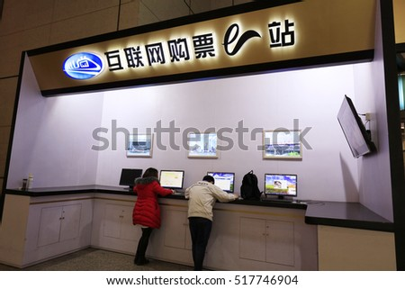 Shanghai -2016 March 14: passengers are buying tickets from the ShangHai  Railway Station ticket office, waiting to prepare for travel. High speed rail is the most popular ways of travel in China.